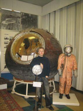 IMG_8248_Moscow_and_Yuri_Gagarin