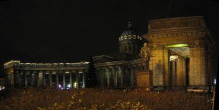 IMG_1874-IMG_1875_Kazan_Cathedral
